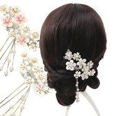 【送料無料】パールゆれる簪(かんざし) 桜 成人式 結婚式 和装 着物 花しおり フォーマル 黒留袖 振袖用 袴 ヘアアクセサリー 白 ピンク