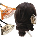 髪飾り 成人式 結婚式 バチ型2連パール簪(かんざし)鶴 和装 着物 ...