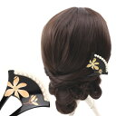 髪飾り 成人式 結婚式 バチ型パール簪(かんざし)木蓮 和装 着物 卒...