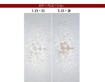 ちりめんジャガード 刺繍半衿(半襟) 桜吹雪 結婚式 成人式 フォーマル 留袖用 黒留袖 色留袖