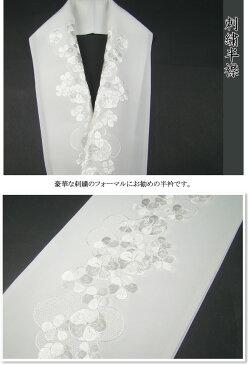刺繍半衿(半襟)・白/白 梅 結婚式 成人式 フォーマル 留袖用 黒留袖 色留袖 白