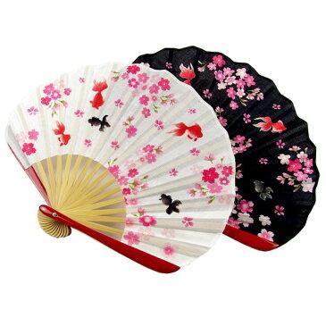 扇子 女性用 金魚 扇子袋付 母の日 ギフト レディース プレゼント 名入れ可
