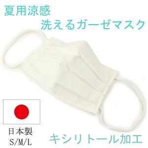 使い捨て 日本 夏 製 マスク 用 【日本製冷感材使用】ついに開発成功!不織布使い捨てタイプ「超冷感 COLD