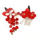 スリーピンペア簪 蝶に紅白かのこ柄の花 ビラ&下がり付き 七五三 結婚式 3歳 7歳 こども kids 髪飾り 赤