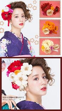 髪飾り 成人式 結婚式 菊にローズ 浴衣 振袖用 花 袴 七五三 和装 着物 卒業式 ヘアアクセサリー ウェディング 前撮り パーティー