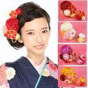 髪飾り 菊に梅の花つまみ細工髪飾り 成人式 結婚式 浴衣 振袖用 花 ...