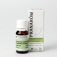 鮮度重視でプラナロムを選ぶなら当店でAOPラベンダー・アングスティフォリアラベンダー10mlミドルノート■プラナロム社エッセンシャルオイル(精油)ミドルノート