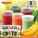 【新テイスト】100%オーガニック冷凍スムージーキット おまかせセット ラージサイズ150g×10個