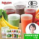 【新テイスト】100%オーガニック冷凍スムージーキット管理栄養士監修セットレギュラーサイズ100g×15個