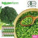 【冷凍食品】100%オーガニック 冷凍ブロッコリーライスセット 10袋