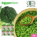 【冷凍食品】100%オーガニック 冷凍ブロッコリーライスセット 6袋