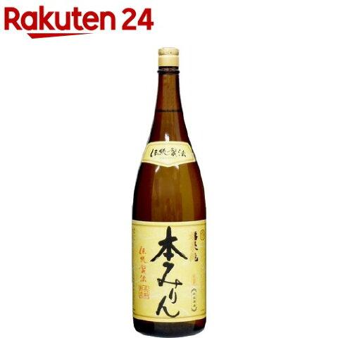 白扇酒造 福来純 伝統製法 熟成本みりん(1.8L)