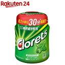 クロレッツXP オリジナルミントボトル 粒(140g)【クロレッツ】[おやつ]