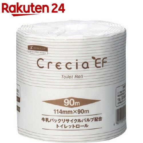 日本製紙クレシア クレシア EFトイレットロール シングル 90m [1008]