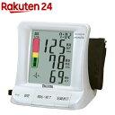 タニタ デジタル血圧計 BP220(1台)【タニタ(TANITA)】