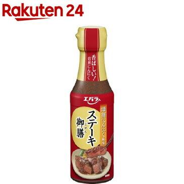 エバラ ステーキ御膳 焙煎にんにく風味(165g)【エバラ】
