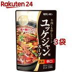 韓の食菜 ユッケジャン用スープ 辛口(2人前*3コセット)