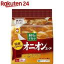 国産オニオンスープ 7.5g ×5袋
