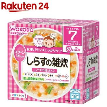 栄養マルシェ しらすの雑炊(80g*2コ入)【wako11ma】【栄養マルシェ】