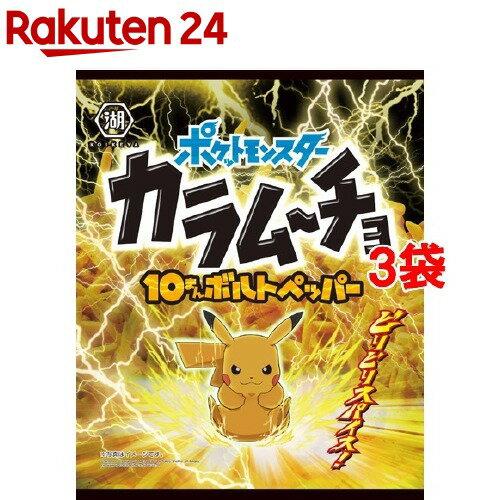 湖池屋 カラムーチョ ポケモン 10まんボルトペッパー 6袋 スナック菓子
