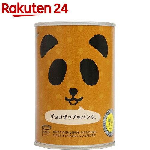 パンの缶詰 (3)