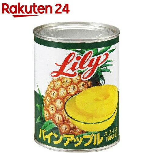 三菱食品 リリー『沖縄県産パインスライス 3号缶』