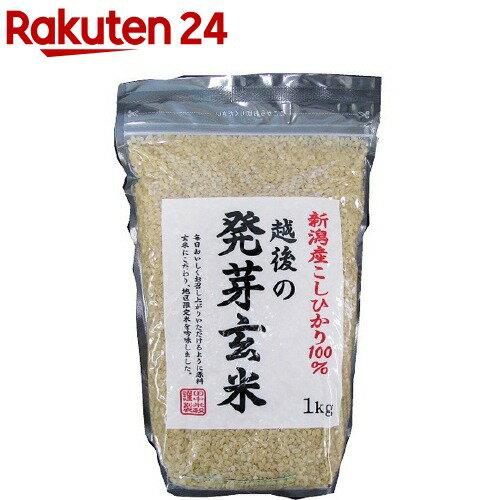 田中米穀 (9)