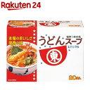 ヒガシマル醤油 うどんスープ(20袋入)【イチオシ】【ヒガシマル】