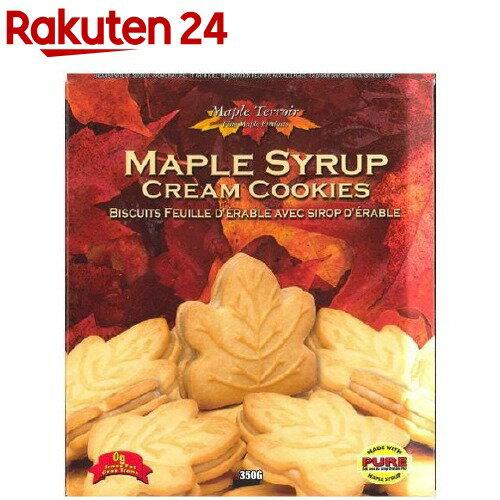 テロワール メープルクリームクッキー 350g [1018]