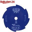 ツムラ ブルーカッター 8枚刃 巴刃 230mm*1.4(1個)