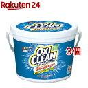 オキシクリーン(1.5kg*3個セット)【オキシクリーン(OXI CLEAN)】