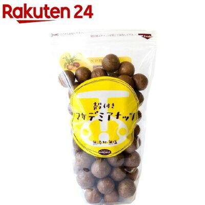 ロースト殻付きマカデミアナッツ(454g)【イチオシ】【ハードナッツ】