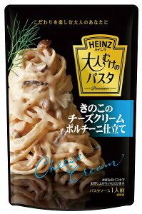 メーカー希望小売価格263円のところ約24%OFFハインツ 大人むけのパスタ きのこのチーズクリ...