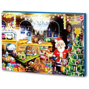 リューベツァール ペーパーフィギュアアドベントカレンダーミルクチョコ 150g【E2】【販売:楽...