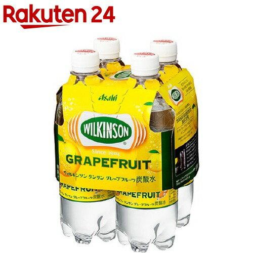 アサヒ飲料 ウィルキンソン タンサン グレープフルーツ マルチパック(500ml*4本入)
