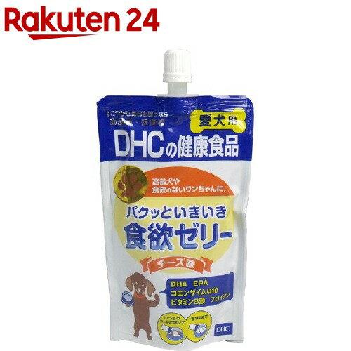 DHC パクッといきいき食欲ゼリーチーズ味 130g