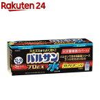 【第2類医薬品】水ではじめる バルサンプロEX 12〜16畳用(25g*3コ入)【バルサン】