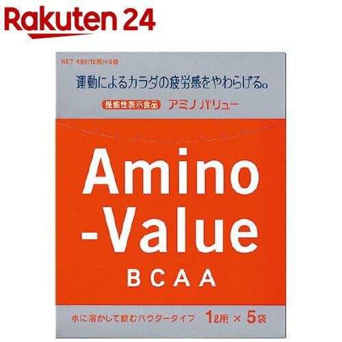 大塚製薬 アミノバリュー パウダー8000 1L用X5袋 箱240g