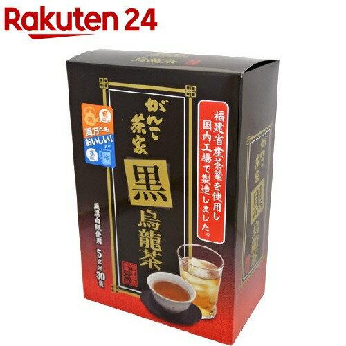 黒烏龍茶 (5)