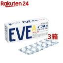 【第(2)類医薬品】イブA錠(セルフメディケーション税制対象)(60錠*3コセット)【イブ(EVE)】