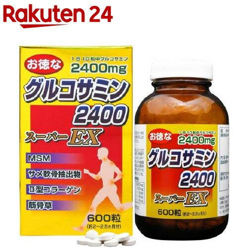 ユウキ製薬 グルコサミン2400 スーパーEX 600粒