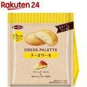 ドレスパレット チーズケーキ(54g)