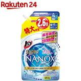 トップ スーパー ナノックス 詰替 特大(950g)