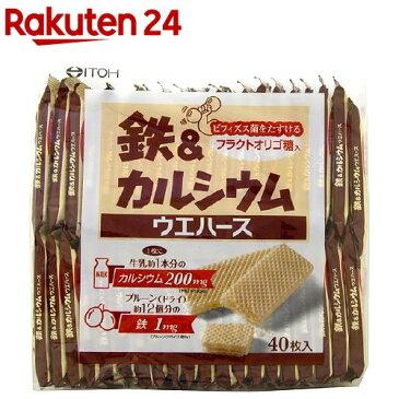 鉄&カルシウムウエハース(40枚入)【spts4】[おやつ お菓子]