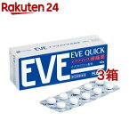 【第(2)類医薬品】イブクイック 頭痛薬(セルフメディケーション税制対象)(40錠*3コセット)【イブ(EVE)】