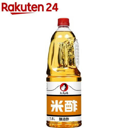 オタフク 米酢 ハンディボトル 1.8L