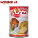 パンですよ! コーヒーナッツ味(2コ入)【bosai-6】【...