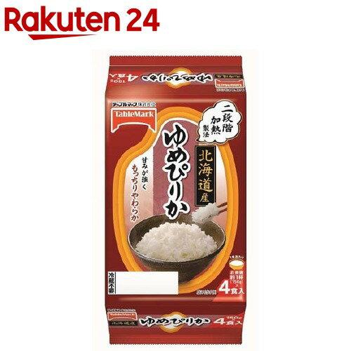 テーブルマーク たきたてご飯北海道産ゆめぴりか 分割 150g×4食×8個