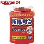 【第2類医薬品】バルサン 18〜24畳用(60g)【バルサン】