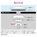 GAONA これエエやん カウンター化粧フタ GA-MG017(1個)【GAONA】 3